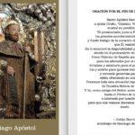 Prière à saint Jacques pour la fin de la pandémie